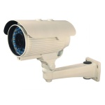 Camera color 600TVL cu IR 30m KMW KM-77HC